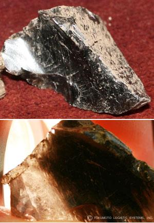 縄文時代の黒曜石鉱山、鷹山遺跡