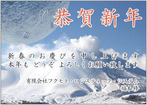 2011newyear2.jpg