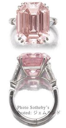 9億円で落札-10.99ctピンク ダイアモンド