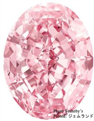 世界最大のピンクダイアモンド、ピンクスターは世界最高値での落札が予想されている